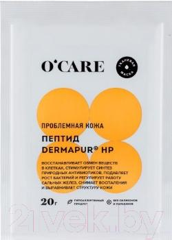 Купить Маска для лица тканевая Ocare, Dermapur с пептидом для проблемной кожи (20г), Россия