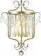 Бра Odeon Light Sharm 4686/2W -