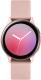 Умные часы Samsung Galaxy Watch Active2 40mm Aluminium / SM-R830NZDASER (ваниль) -