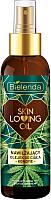 Масло для тела Bielenda Skin Loving Oil увлажняющее конопля (150мл) -