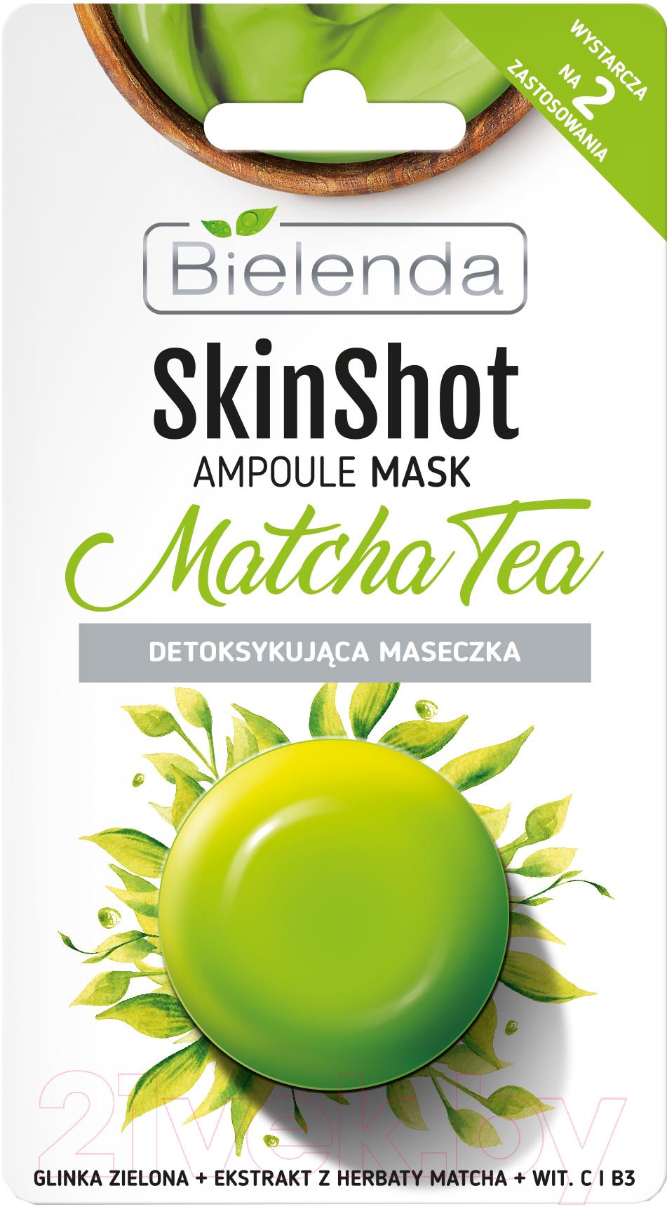 Купить Маска для лица кремовая Bielenda, Skin Shot детоксифицирующая чай и мята (8г), Польша, Skin Shot (Bielenda)