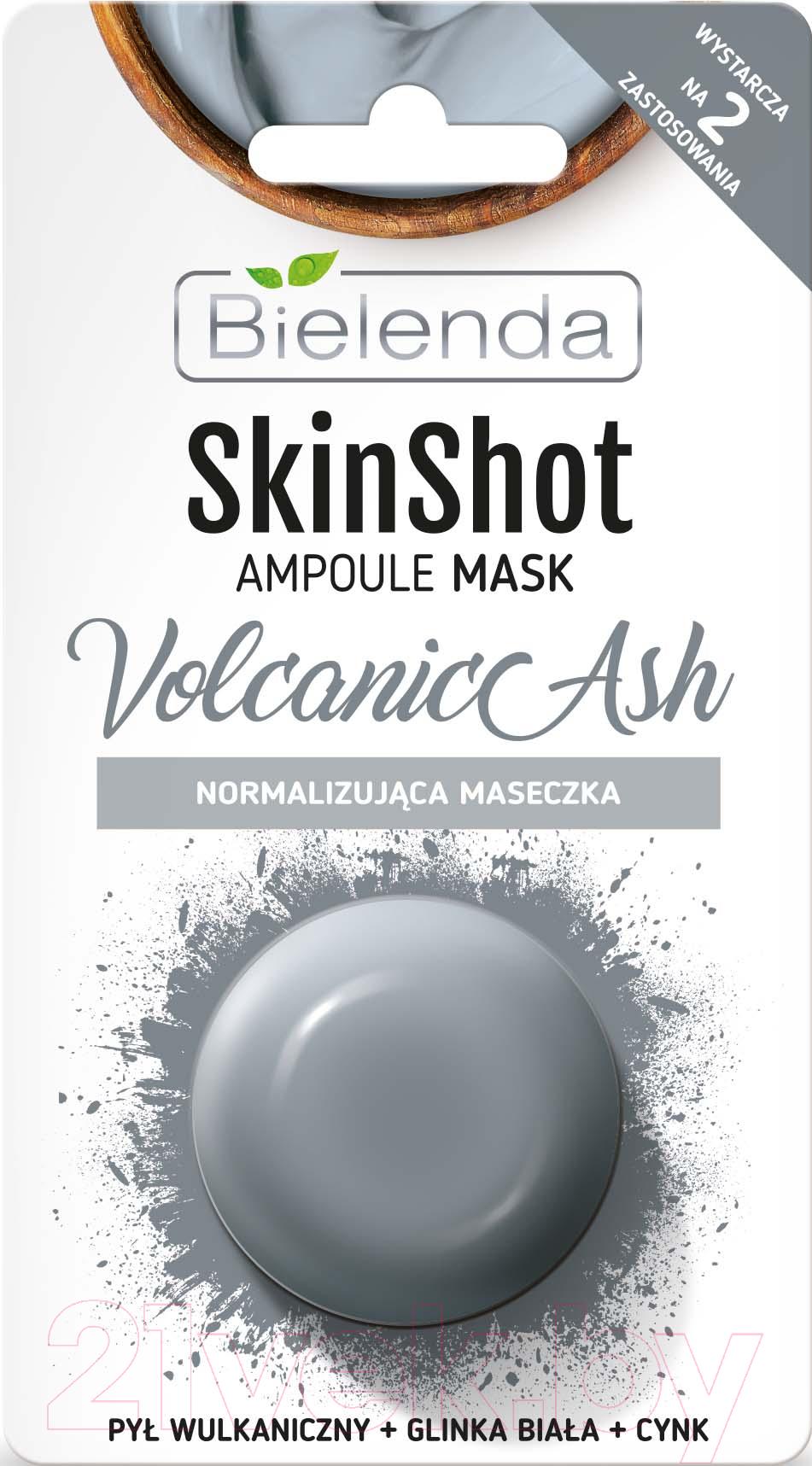 Купить Маска для лица кремовая Bielenda, Skin Shot нормализующая вулканический пепел (8г), Польша, Skin Shot (Bielenda)