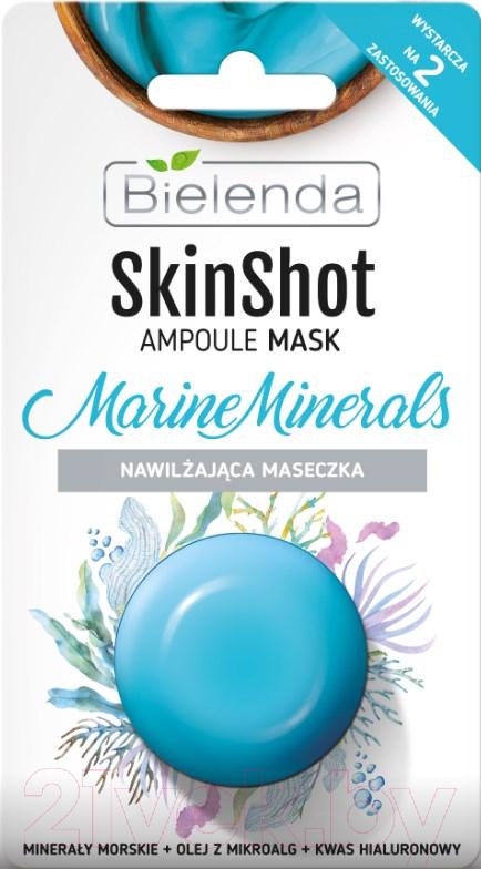 Купить Маска для лица кремовая Bielenda, Skin Shot увлажняющая морские минералы (8г), Польша, Skin Shot (Bielenda)
