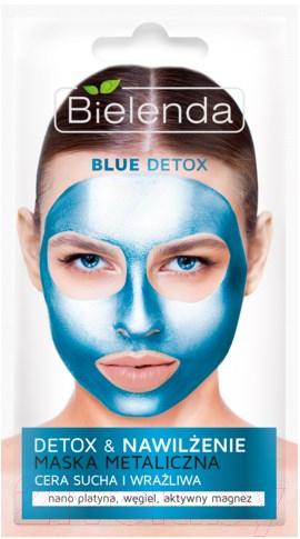 Купить Маска для лица кремовая Bielenda, Blue Detox очищающая металлическая для сухой и чувств. кожи (8г), Польша
