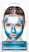 Маска для лица кремовая Bielenda Blue Detox очищающая металлическая для сухой и чувств. кожи (8г) -