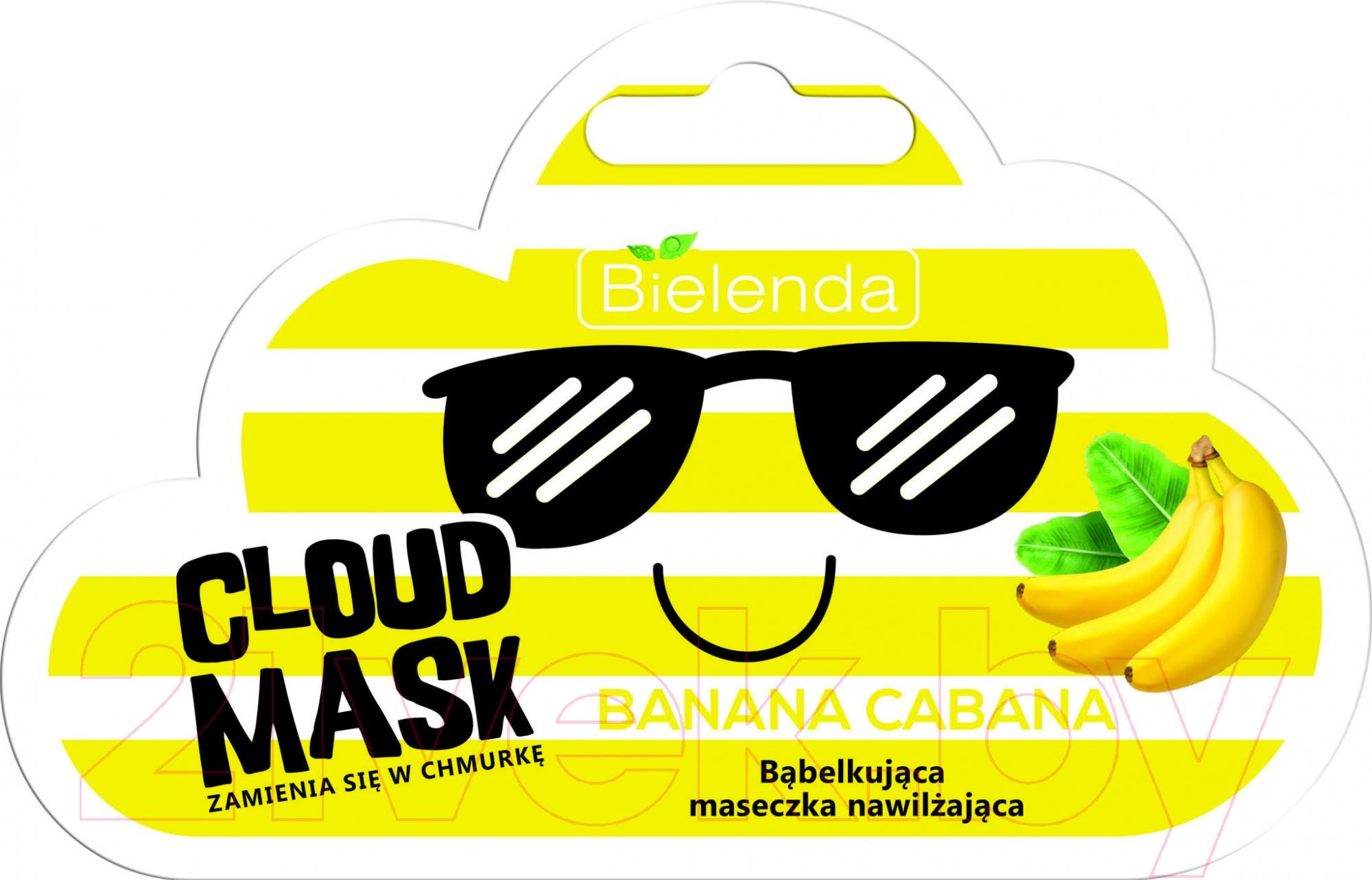 Купить Маска для лица Bielenda, Cloud Mask Banana Cabana кислородная увлажняющая (6г), Польша, Cloud mask (Bielenda)