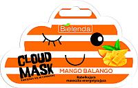 Маска для лица кремовая Bielenda Cloud Mango Balango энергизирующая кислородная (6г) -