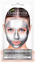 Маска для лица кремовая Bielenda Silver Detox очищающая металлическая д/норм. смешан. жирн. кожи (8г) -
