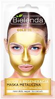 Маска для лица кремовая Bielenda Gold Detox очищающая металлическая для зрелой и чувствит. кожи (8г) -