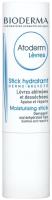 Бальзам для губ Bioderma Atoderm Stick Levres (4г) -