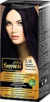 Крем-краска для волос Белита-М Hair Happiness стойкая тон № 3.16 (холодный темный шатен) -
