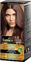 Крем-краска для волос Белита-М Hair Happiness стойкая тон № 6.35 (золотистый темно-русый) -