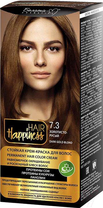 Купить Крем-краска для волос Белита-М, Hair Happiness стойкая тон № 7.3 (золотисто-русый), Беларусь, шатен