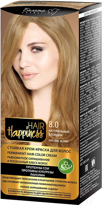 Купить Крем-краска для волос Белита-М, Hair Happiness стойкая тон № 8.0 (натуральный блондин), Беларусь, русый