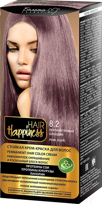 Купить Крем-краска для волос Белита-М, Hair Happiness стойкая тон № 8.2 (перламутровый блондин), Беларусь