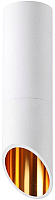 Точечный светильник Odeon Light Prody 4210/1C -