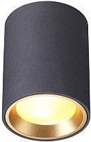 Точечный светильник Odeon Light Aquana 4205/1C -