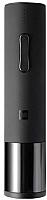 Штопор для вина Xiaomi Huo Hou Electric Wine Bottle Opener -