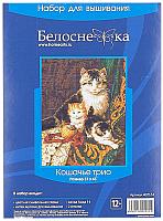 Набор для вышивания БЕЛОСНЕЖКА Кошачье трио / 4072-14 -