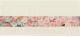 Полотенце Aquarelle Фотобордюр Цветы-4 70x140 (ваниль) -