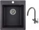Мойка кухонная Granula GR-4201 + смеситель GR-3509L (графит) -