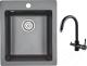 Мойка кухонная Granula GR-4201 + смеситель GR-3509L (шварц) -