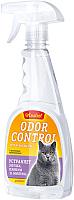 Средство устранения запаха мочи Amstrel Оdor Control Для устранения запахов, пятен и меток для кошек (с ароматом, 500мл) -