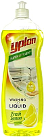Средство для мытья посуды Yplon Лимон (1л) -