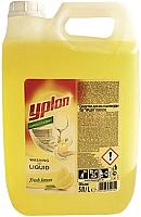 Средство для мытья посуды Yplon Лимон (5л) -