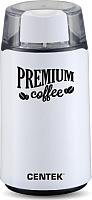 Кофемолка Centek CT-1360 (белый) -