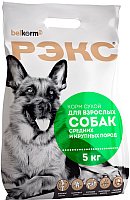 Корм для собак Рэкс Для взрослых собак средних и крупных пород (5кг) -
