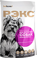 Корм для собак Рэкс Для взрослых собак мелких пород (10кг) -