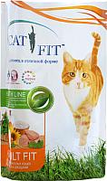 Корм для кошек Cat Fit Для взрослых кошек птица и овощи (0.4кг) -