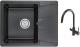 Мойка кухонная Granula GR-6201 + смеситель GR-3509L (черный) -