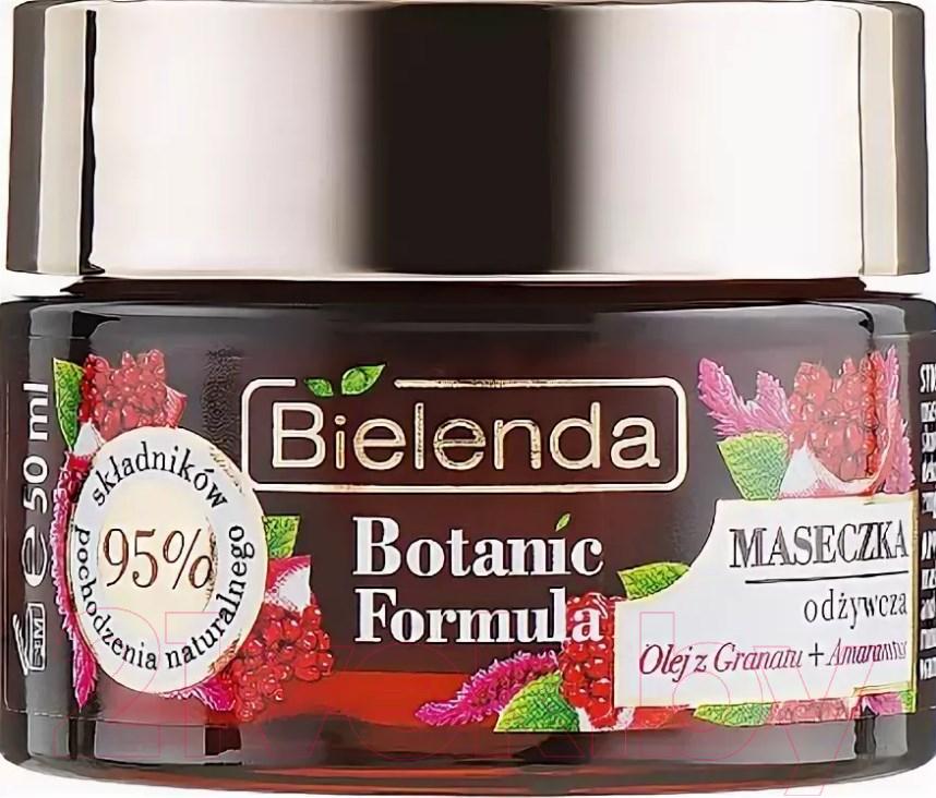 Купить Маска для лица гелевая Bielenda, Botanic Formula питательная масло граната+амарантус (50мл), Польша, Botanic Formula (Bielenda)