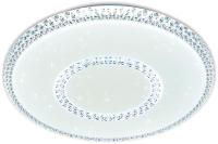 Потолочный светильник Ambrella FF99 WH 72W D500 -