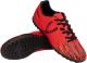 Бутсы футбольные Jogel Rapido JSH201-Y (красный, р-р 34) -