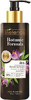 Гель для умывания Bielenda Botanic Formula увлажняющий масло конопли+шафран (200мл) -