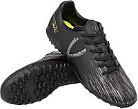 Бутсы футбольные Jogel Rapido JSH201 (черный, р-р 41) -