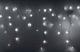 Светодиодная бахрома Neon-Night Айсикл 255-034-6 -