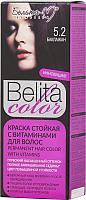 Крем-краска для волос Белита-М Belita Сolor стойкая с витаминами № 5.2 (баклажан) -