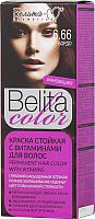 Крем-краска для волос Белита-М Belita Color стойкая с витаминами № 6.66 (бордо) -