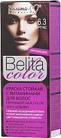 Крем-краска для волос Белита-М Belita Color стойкая с витаминами № 6.3 (бургунд) -