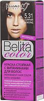 Крем-краска для волос Белита-М Belita Color стойкая с витаминами № 5.31 (горячий шоколад) -