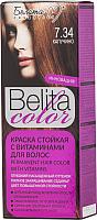 Крем-краска для волос Белита-М Belita Color стойкая с витаминами № 7.34 (капучино) -