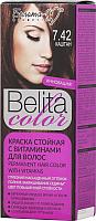 Крем-краска для волос Белита-М Belita Color стойкая с витаминами № 7.42 (каштан) -