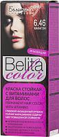 Крем-краска для волос Белита-М Belita Color стойкая с витаминами № 6.46 (махагон) -