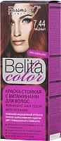 Крем-краска для волос Белита-М Belita Color стойкая с витаминами № 7.44 (медный) -