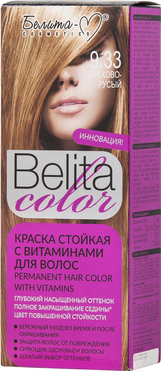 Купить Крем-краска для волос Белита-М, Belita Color стойкая с витаминами № 9.33 (орехово-русый), Беларусь