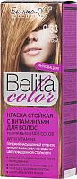 Крем-краска для волос Белита-М Belita Color стойкая с витаминами № 9.33 (орехово-русый) -